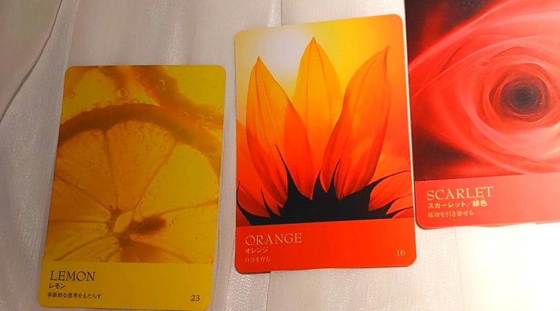 数秘8オレンジ